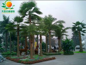 仿真椰子棕榈树