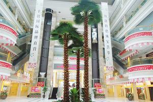 商城装饰仿真棕榈树