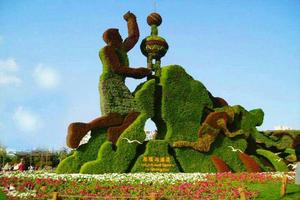 人物造型假绿雕